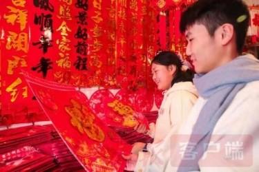 图说信阳|光山:红红火火迎新年
